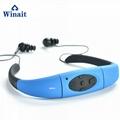 防水运动MP3  MP168 3