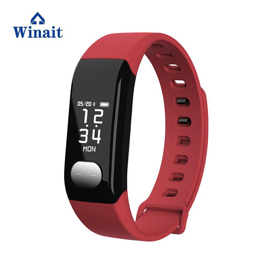 e29 血压,心率,防水运动手环 2