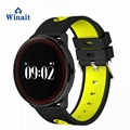 M98 sports heart rate smart watch/blood