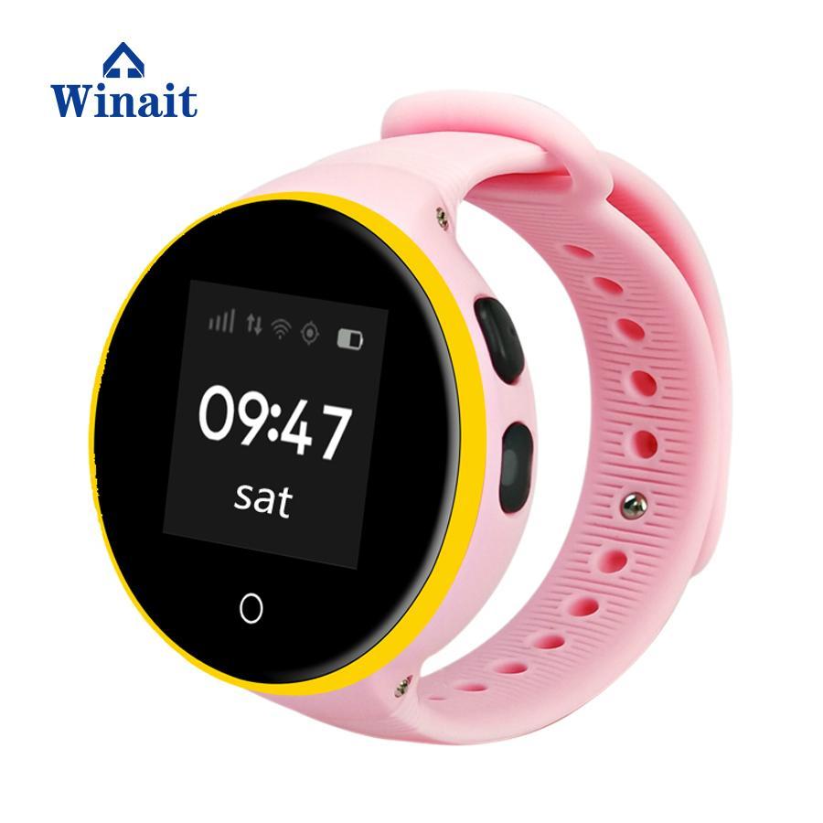 s669 GPS tracker kids smart watch phone 1