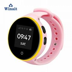 s669 儿童定位通话手表