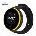 s669 GPS tracker kids smart watch phone 2