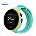 s669 GPS tracker kids smart watch phone 3