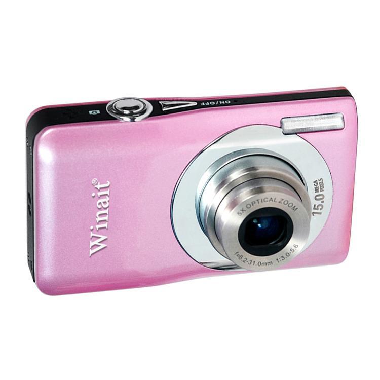 15mp digital camera with 2.7'' TFTdisplay 4x digital zoom 5x optical zoom