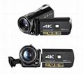 4k wifi 高清夜視數碼攝像機
