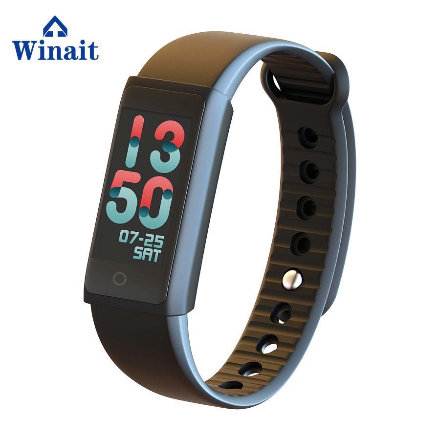 MY3 彩屏,心率,血壓,智能手環 1