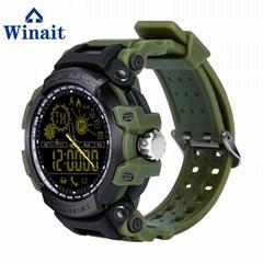 DX16 防水運動藍牙智能手錶