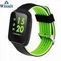 z40 heart rate smart watch