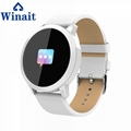 Q8 ip67 Waterproof smart watch phone with color display
