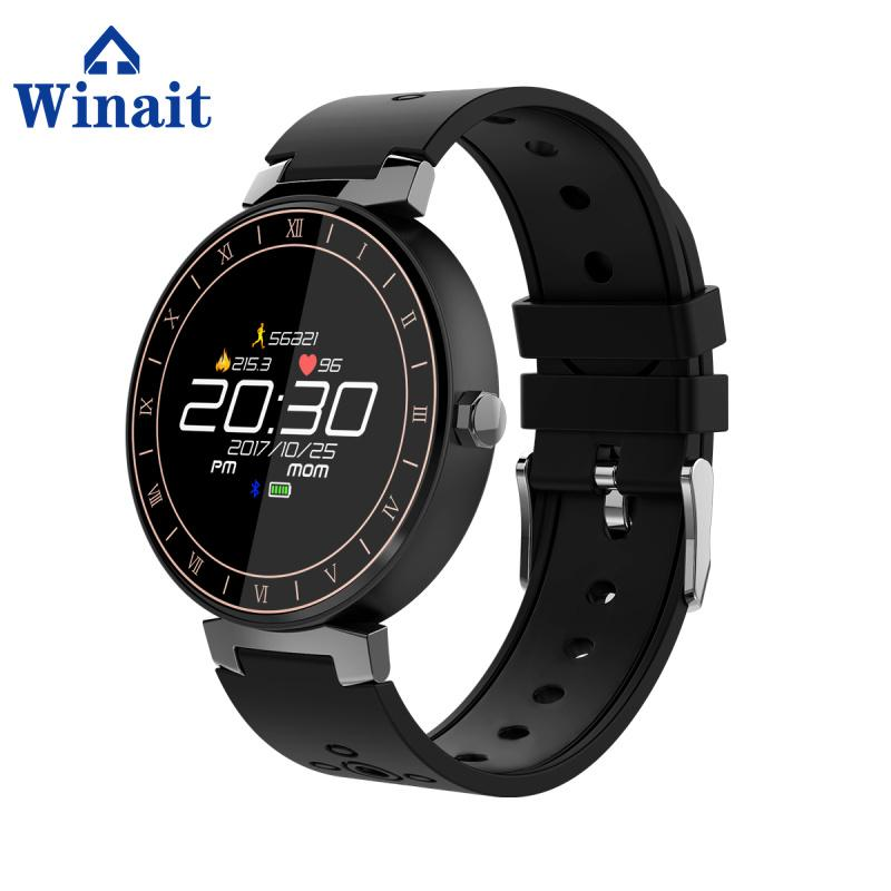 L8 防水运动蓝牙智能手表 3