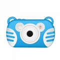 18mp Waterproof kids digital video camera with 2.7'' TFT display