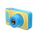 Winait G19 China cheap gift kids