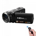 full hd 24mp digital camcorder with