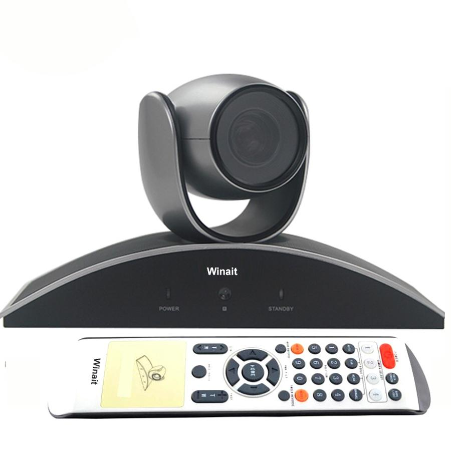 VX101080p  video conference camera with 10x optical zoom 1
