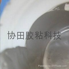 芯片粘接固定导电胶水