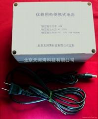 YB系列仪器专用便携交流/直流两用电源