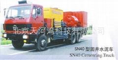 SN40型石油勘探开发固井水泥车