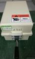 3G Shielding box