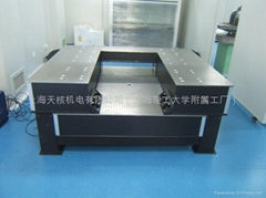 Special Optical Table