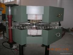 磁場測量裝置