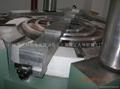 磁场测量装置