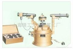 FGY-01 Spectrometer