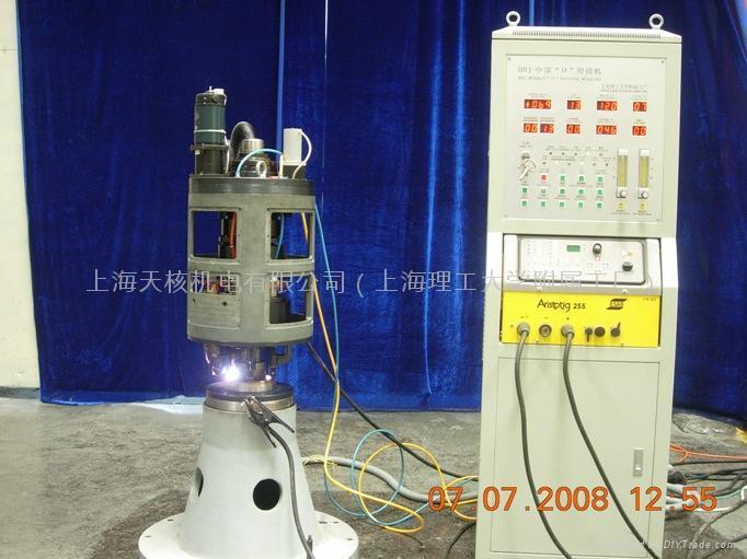 控制棒驅動機構中、下部Ω焊接機 1