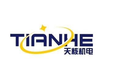 上海天核机电有限公司
