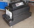 4020熱收縮包裝機(NEW)
