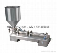 防爆型膏液定量灌装机