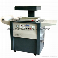 Economical skin packaging machine
