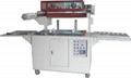 YG-5580贴体包装机