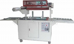 Automatic skin packaging machine YG-5580