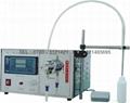 電腦版單頭磁力泵灌裝機(大泵)
