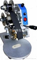 Manual coding printer