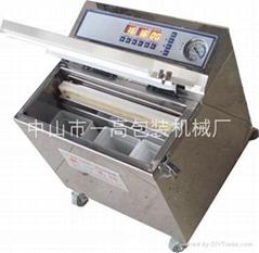 ZF-300型茶叶真空包装机/有机大米真空包装机