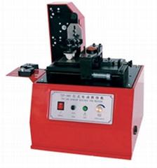 方板环保型油墨移印机