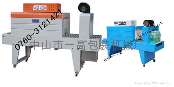 PE 热收缩包装机 1