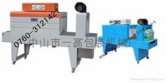 PE 熱收縮包裝機