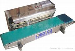 900型连续封口机(外壳有不锈钢和喷塑两种)