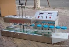 automatic electromagnetic induction aluminum sealing machine