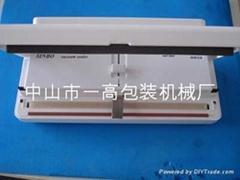 小型真空包装机/郑州真空包装机