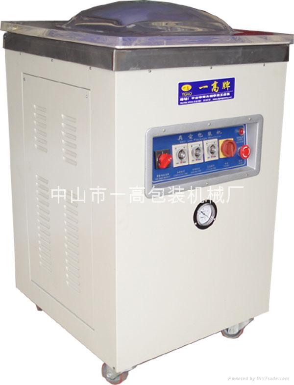 500单封口加深型单室真空包装机/消泡剂真空包装机 1