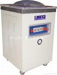 500单封口加深型单室真空包装机/消泡剂真空包装机
