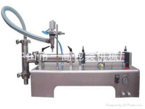 氣動臥式單頭液體(膏體)定量灌裝機  1
