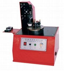 380型环保移印机