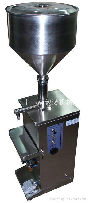 1000型气动膏液灌装机 1