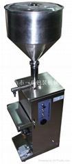 1000型气动膏液灌装机