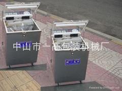 ZF-300X2型茶空包装机/杂粮真空包装机