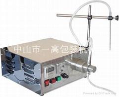 單頭磁力泵灌裝機(大泵)